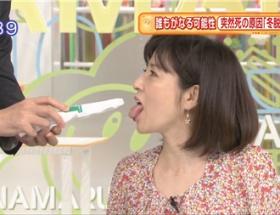 【画像】岡江久美子さんが放送事故