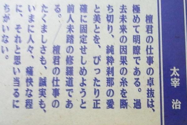 お に ひめ ちゃん の 監視 部屋 鬼女 キチママ 修羅場
