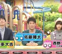 【乃木坂46】ショートヘアなった西野七瀬が『ライオンのグータッチ』に登場!