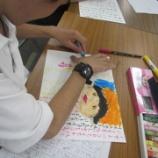 『【早稲田】詩と絵画』の画像