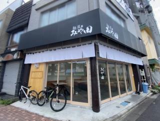 大通りに『麺屋 みや田』なるラーメン屋さんがオープンするらしい。元『串カツ田中 宇都宮西口店』だったところ。