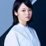 『元欅坂46今泉佑唯、映画初出演決定!』の画像