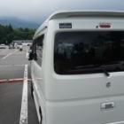 『エブリィワゴンで富士山二合目&車中メシ!』の画像