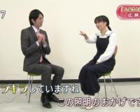 【画像】女優広瀬すずさん、改心する