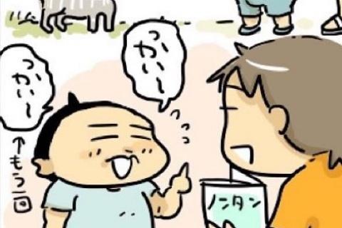 """育児は""""楽しい""""だけじゃない!!"""