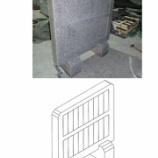 『G603莆田 特注墓誌』の画像
