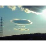 『今週のいい雲』の画像