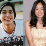 『【衝撃】井上真央と松本潤、一発大逆転の結婚wwwwww(画像あり)』の画像