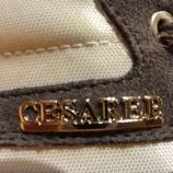 『高松市のBRIMでCesare Paciottiのスニーカーに一目惚れ』の画像
