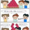〜だけ①(VれるだけV)|日本語能力試験 JLPT N3