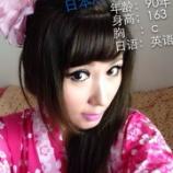 『上海サウナに日本女性がいる(らしい…)』の画像