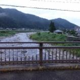『【飛騨高山出張】KAYA工房の最終商品の引き取り完了』の画像