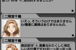 【グリマス】千鶴アイドルストーリーLV4