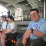 『【早稲田】第17回東京都スポーツ大会』の画像