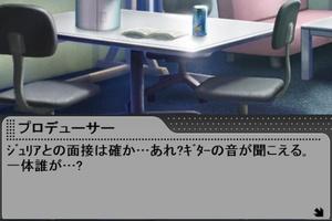 【グリマス】ジュリアアイドルストーリーLV1