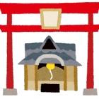 『『神社』で働いてるけど質問あるか?全部答えるで!!!』の画像