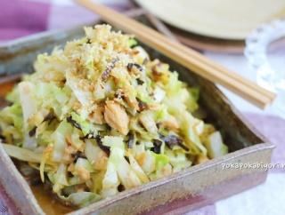 キャベツのツナマヨ炒めのレシピ|食べ応えのある野菜おかず