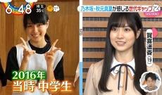賀喜遥香さん〝女子高校生〟の時から完成されていた・・・