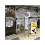 『桜学舎フェスタ、開催中です!』の画像