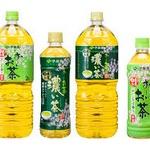 日本のお茶 綾鷹・おーいお茶、それから?