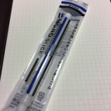 『やっぱ MONO だね がっつり消せる トンボ鉛筆 ホルダー消しゴム「モノスティック」』の画像