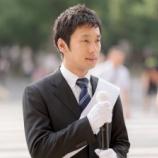 『小泉進次郎に学べ - 選挙演説がつまらない候補者に共通する3つの特徴!』の画像