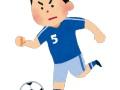 【熊本】サッカー部コーチ(61)、男子高生に淫行か