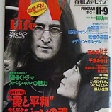 『Happy Birthday,John!』の画像