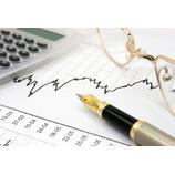 『MBO成功の秘訣は徹底した事業特性の分析』の画像
