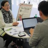 『岡崎の母・林ひかるさんがYouTube始めました!!情報発信、まずはブランディングから。』の画像
