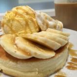 『【横浜・みなとみらい】美味しいコーヒーと一緒にスフレパンケーキ♪POUR OVER(プアオーバー)横浜店』の画像