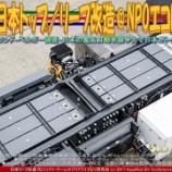 『EV日本トップ/リーフ改造(6)@エコレボ』の画像