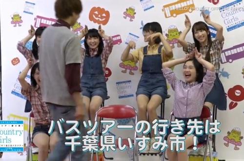 船木&梁川が初回出演からジャニーズJrと共演キタ━(゚∀゚)━!!のサムネイル画像