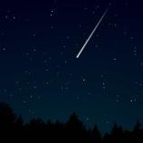 『今年のペルセウス流星群2018』の画像
