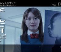 【欅坂46】あかねんの深夜の通販番組凄いみてる感じがイイwwwww