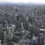 『(香川)高松市街』の画像