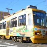 『鹿児島市電 正月ヘッドマーク2020』の画像