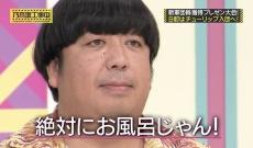 桜井玲香の入浴シーン動画キタ━━━━━━(゚∀゚)━━━━━━ !!!!!