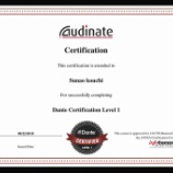 『Dante Certification Level1』の画像