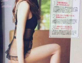 【悲報】人気声優・戸松遥さん、写真集でTバック画像を晒す