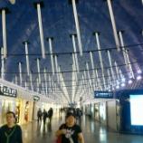 『上海浦東空港 No.22 ファーストクラスラウンジ』の画像