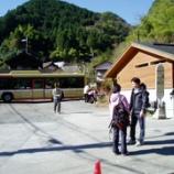 『2014/11/4陣馬高原下から陣馬山、和田』の画像