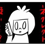 Saltbox エクストリーム自閉症育児絵日記