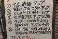 まる子「前田さんをいじめる、の巻」