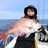 『8月20日 釣果 スーパーライトジギング マダイ2匹キャッチ!!』の画像