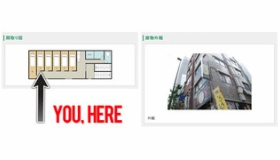 【日本の物件】  東京で 450ドルを払えば 夢の日本で オタクライフな生活ができるぞ!   海外の反応