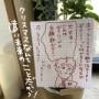 ++11月11日(水)++