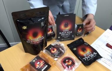 『7月27日放送「夜空の発光現象と食べるブラックホールのご紹介」』の画像