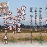『フォト短歌「謹賀新年」』の画像