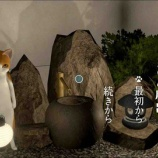 『猫ちゃんの脱出ゲーム』の画像